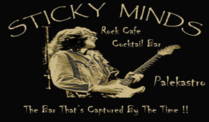 stickyminds rock cafe cocktail bar palekastro